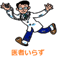no_doctor.png
